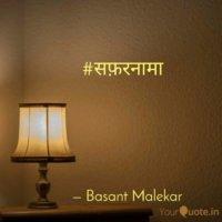Basant Malekar