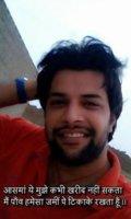 Purav Goyal