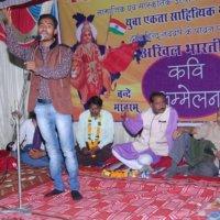 Ashish Tiwari