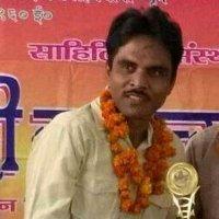 Rajeev 'Prakhar'
